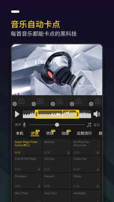 Bger拜年视频制作app2.0.0.7截图0