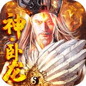 斗战三国志无限元宝土豪版1.0