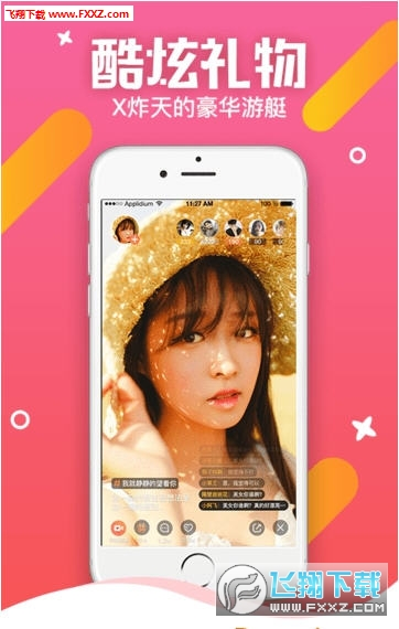 魅聊app安卓版1.0.0截图2