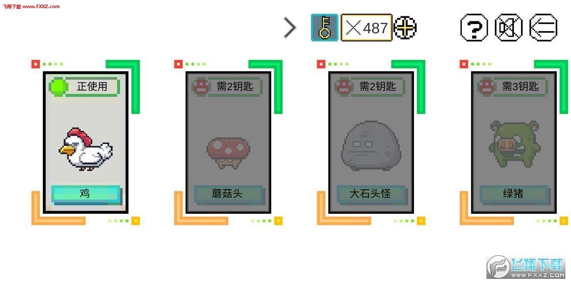 JJ大冒险游戏测试版v1.1截图1