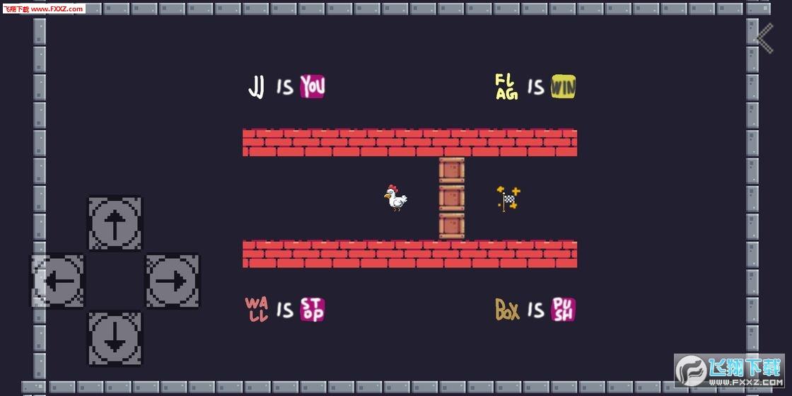 JJ大冒险游戏测试版v1.1截图2
