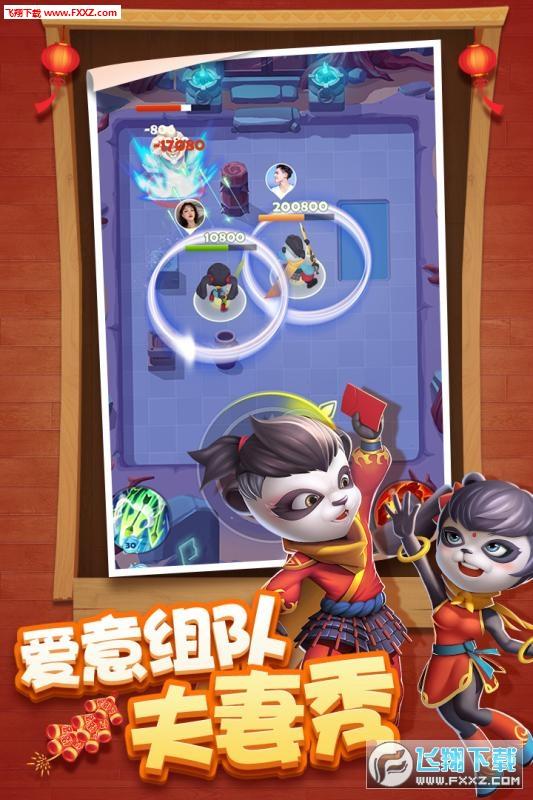 点金猎人熊猫人射击游戏1.7截图1