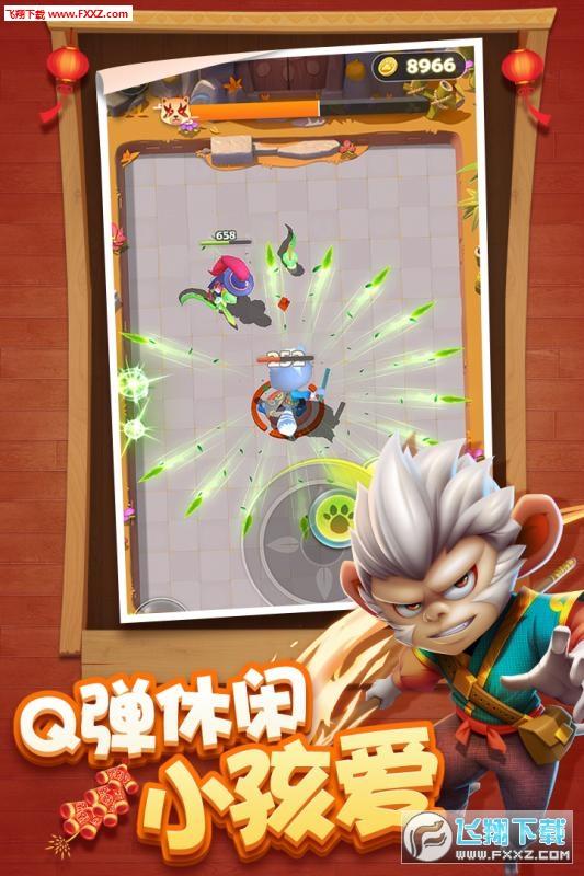 点金猎人熊猫人射击游戏1.7截图3