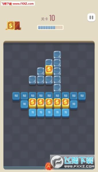 消灭方块消除游戏赚金版v1.0.6截图2