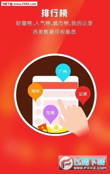 华为自动抢红包助手v1.0截图0