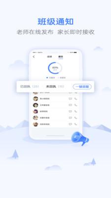 优学生app官方客户端1.0.0截图3
