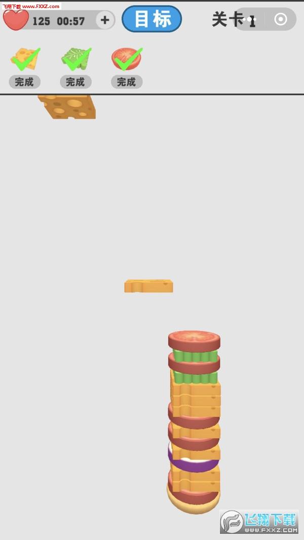 汉堡达人安卓版截图0