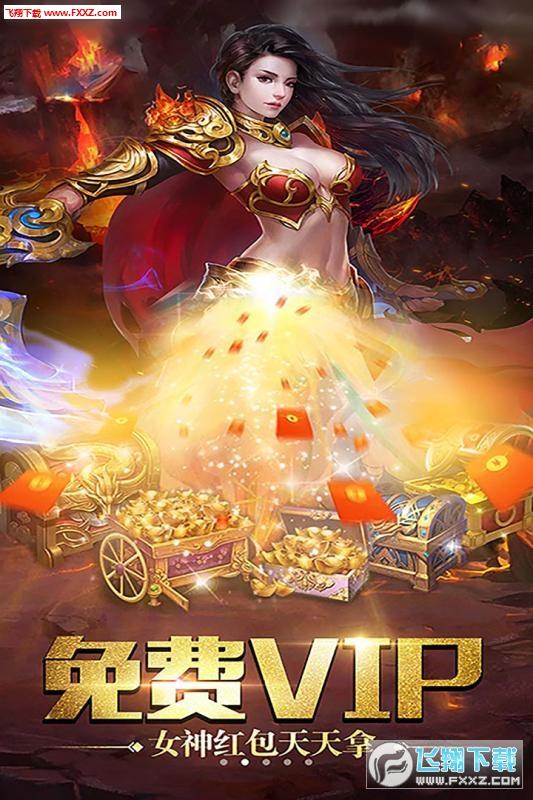 武林秘籍传奇手游2.7截图1