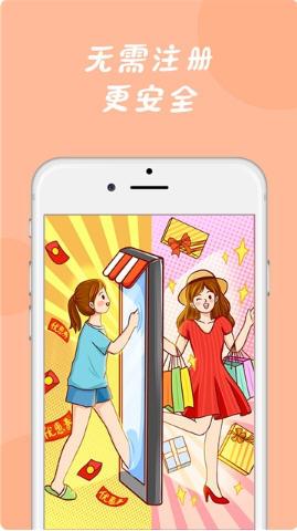 搜�簧衿鞣窒碜�钱app1.0截图1