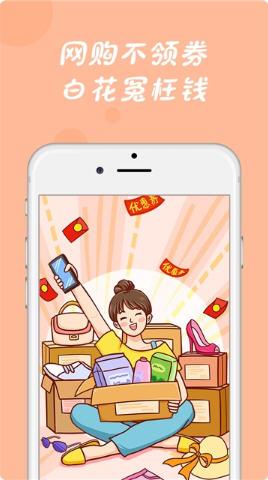 搜�簧衿鞣窒碜�钱app1.0截图3