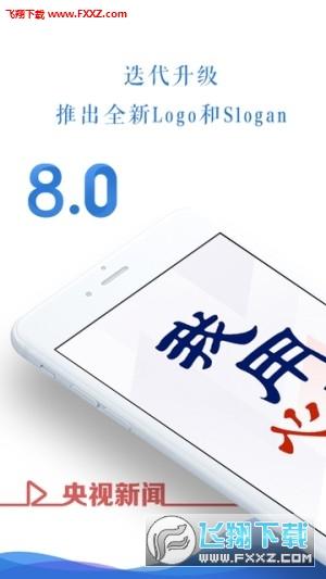 快手状元答题appv1.6.2截图2