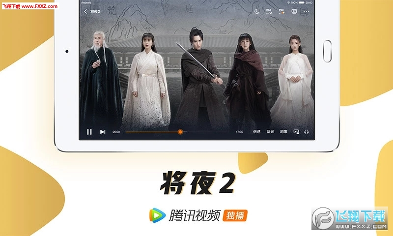 腾讯视频HD官网安卓版3.4.3.5402截图1