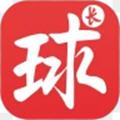 球长社圈官网appv2.1.7