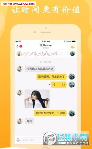 原版羞妹杜区app1.0截图0