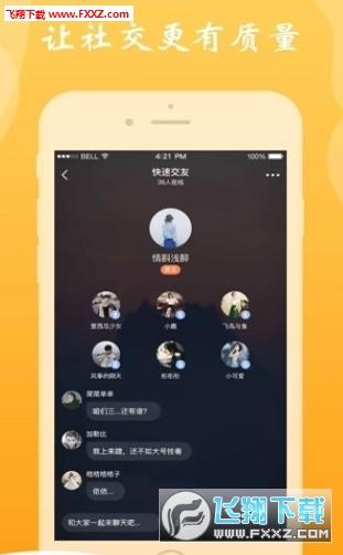 原版羞妹杜区app1.0截图1