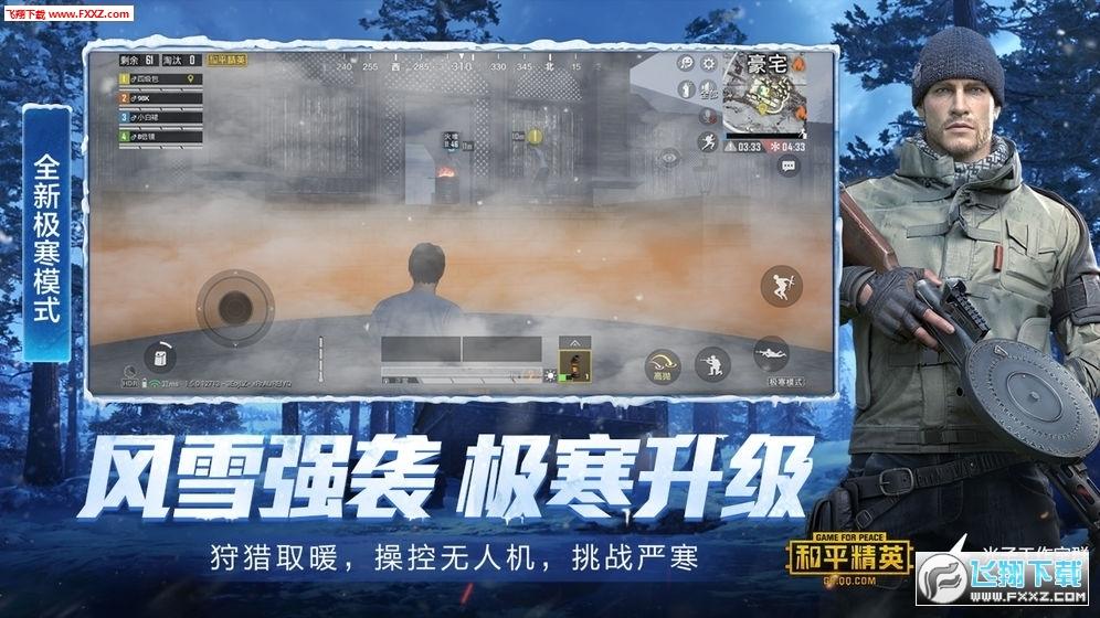 唐探网剧rise again手游v1.0截图2