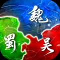 英雄三国志九游礼包版1.3.411