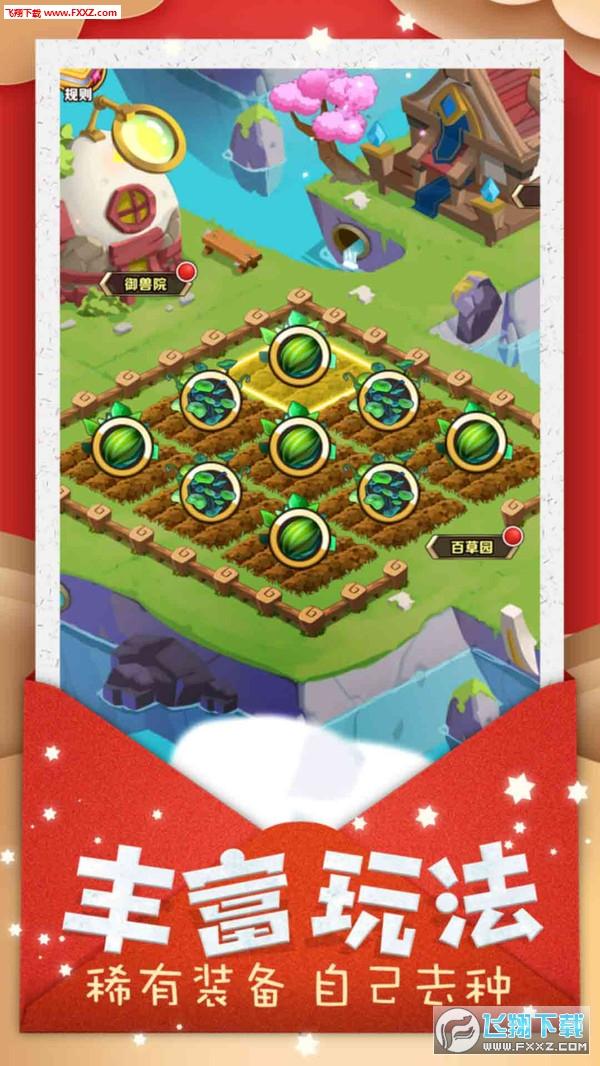英雄大乱斗2最强卡牌版1.1.1截图3