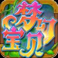 梦幻宝贝无伤挂机版1.2.3