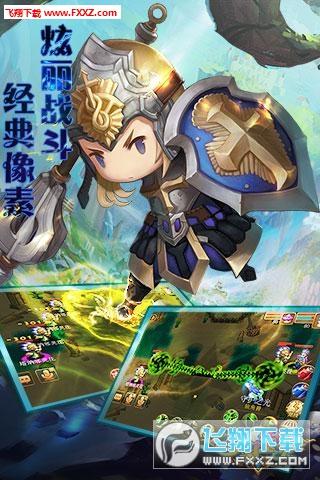 梦幻宝贝官方最新版1.2.3截图1