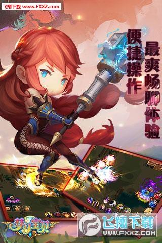 梦幻宝贝官方最新版1.2.3截图2