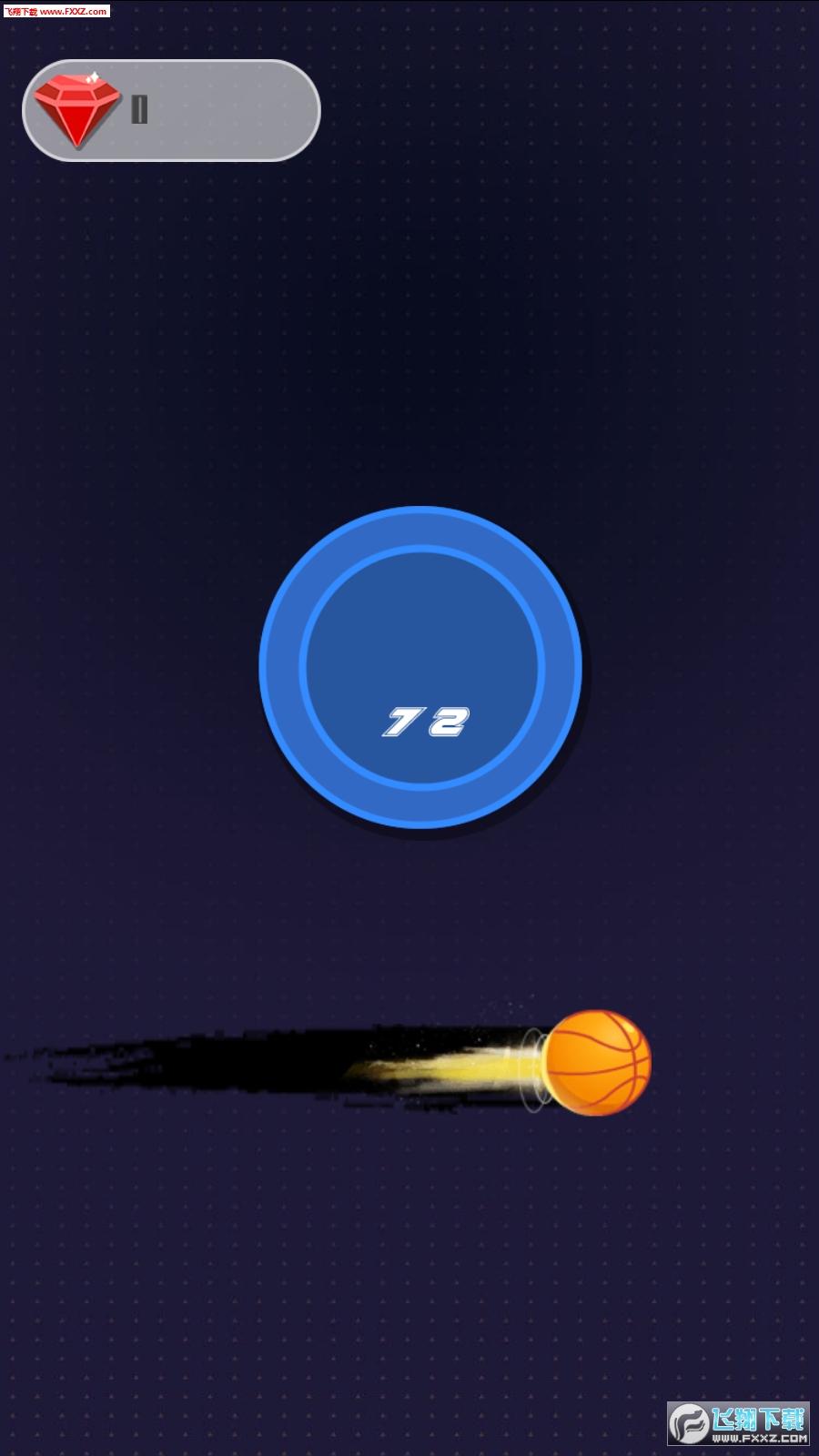 解压弹球官方版1.0截图0