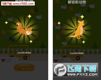 阳光动物园合成经营升级游戏1.0.0截图1