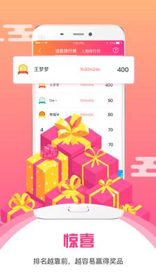 抖抖赢口红免费版app最新版2.2.0截图0
