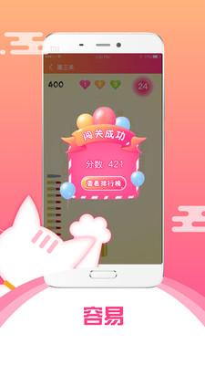 抖抖赢口红免费版app最新版2.2.0截图2