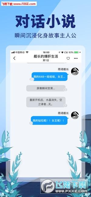 点鸭小说app官网最新版v1.0.18截图1