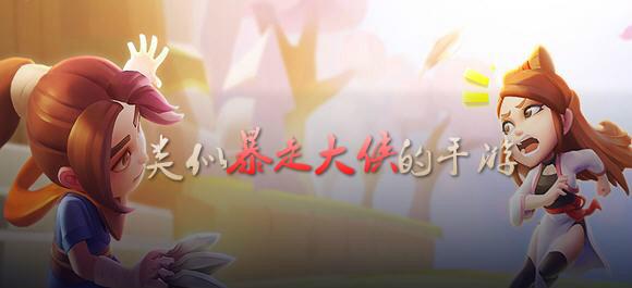 类似暴走大侠的手游_暴走大侠同款游戏