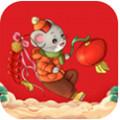 区块鼠app2020安卓版1.0