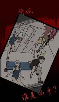 仲裁的故事宝藏镇迷云安卓版1.0截图2