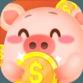 玩玩猪合成赚钱手游v1.0