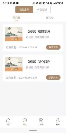 观玺app官方版1.0.1截图1