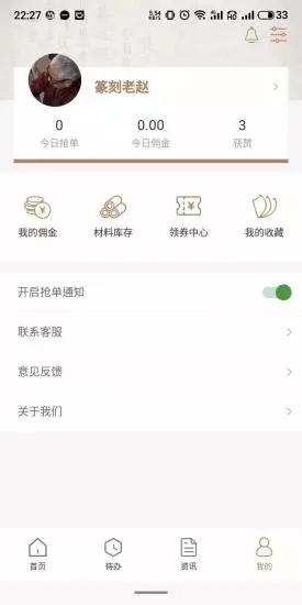观玺app官方版1.0.1截图2