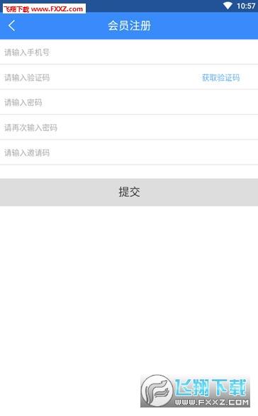 聚元宝任务平台app官网最新版0.0.1截图2
