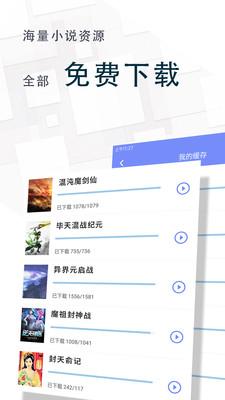 香芒小说app安卓版1.7.5截图0