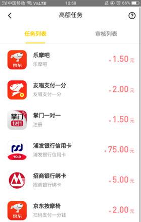 盛世年华赚钱app安卓版1.0.0截图1