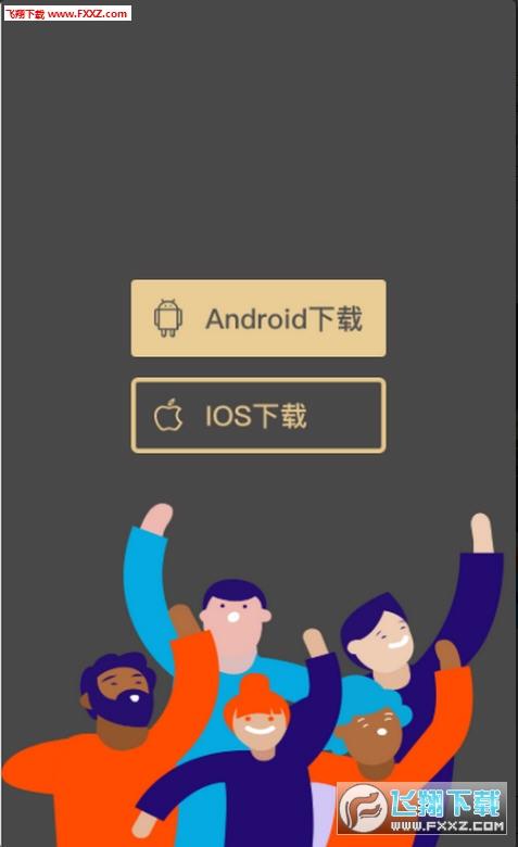 碰一碰支付app手机版1.0.3截图2