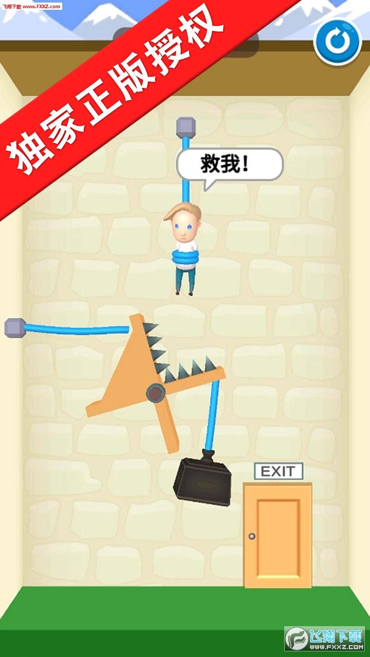救救宝宝中文版1.0.1截图2