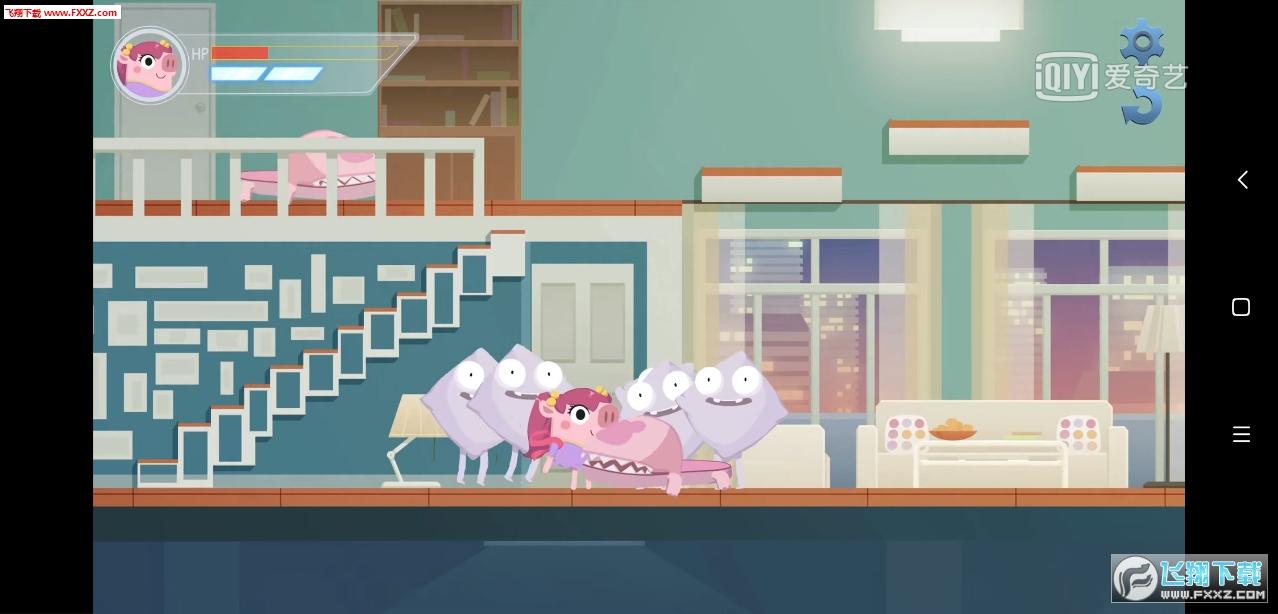 爱情公寓5猪猪公寓手游v1.0截图0