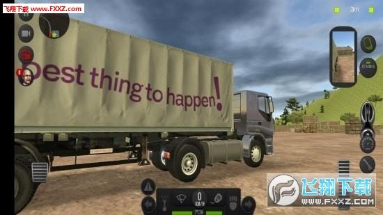真实模拟卡车驾驶手游v1.0.1截图0