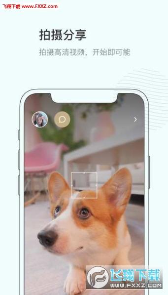 暖灯交友app最新版1.0截图2