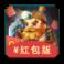 黄金矿工红包版v1.0