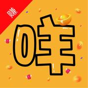 咩咩赚app官网最新版1.0.0