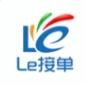 Le微信扫码辅助注册赚钱平台1.0.0