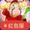 财神派现分红赚钱游戏app1.0