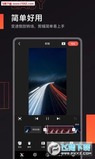 快影拜年视频软件V4.7.1.407102截图0