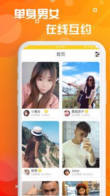 探客app官方版2.1.0截图3